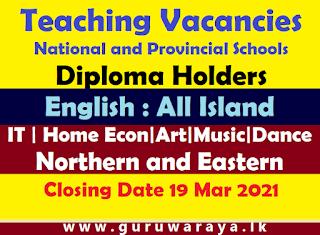 Teaching vacancies : (National and Provincial Schools)