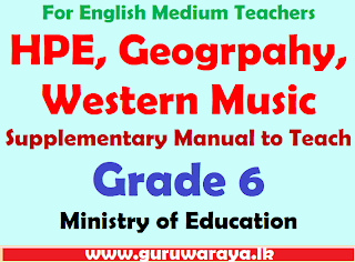 Supplementary Manual to Teach  Grade 6 (English Medium)