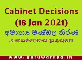 Cabinet Decisions (18 Jan 2021)