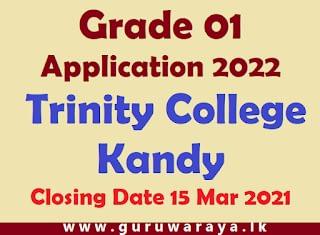Grade 01  Application 2022 : Trinity College  Kandy
