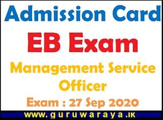 Admission Card : EB Exam (MSO)