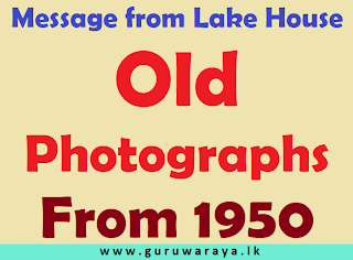 Message from Lake House : Old Photographs