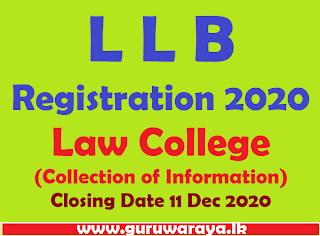 LLB Registration 2020 : Law College (Collection Information)