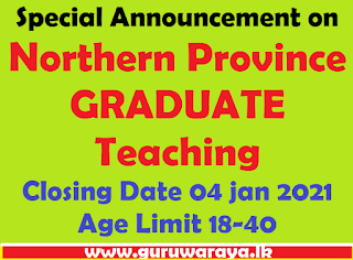 Special Announcement on Northern province GRADUATE Teaching