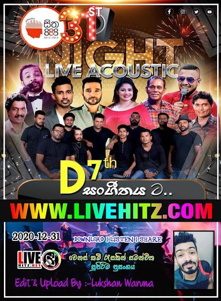 SITHA FM D7TH ACCOUSTIC NIGHT 2020-12-31