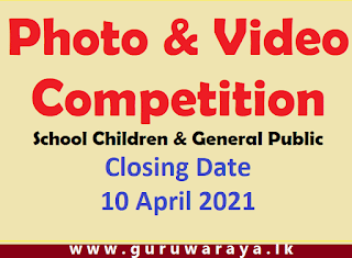 Photo & Video Competition