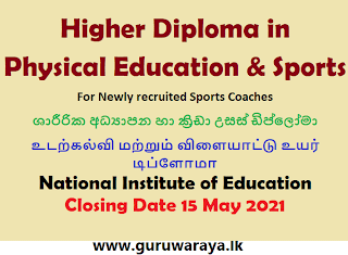 Course for Sports Coaches in Schools