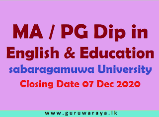 MA / PG Dip in English & Education