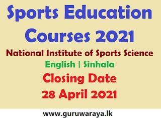Sports Education Courses 2021