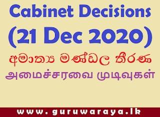 Cabinet Decisions  (21 Dec 2020)