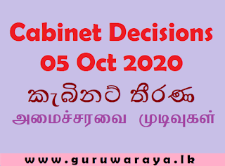 Cabinet Decisions : 05 Oct 2020