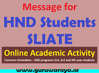 Message for HND Students