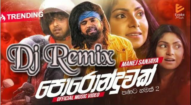 Poronduwak පණට නමක 2 Dj Remix Mp3