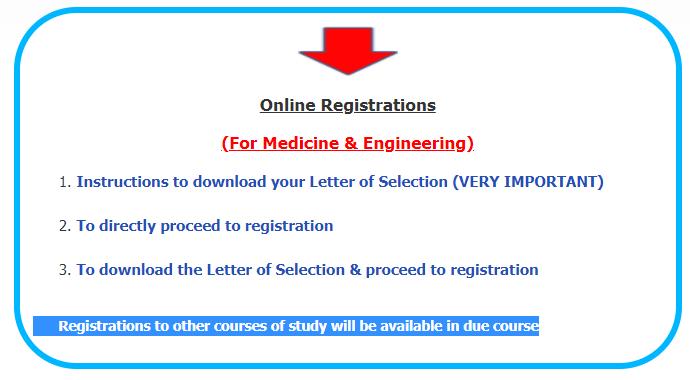 University Registration : Message from UGC