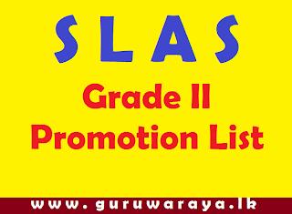 S L A S  Grade II Promotion List