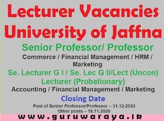 Lecturer Vacancies : University of Jaffna