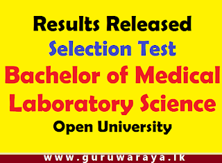 Results Released Selection Test Bachelor of Medical  Laboratory Science Open University