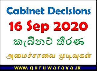 Cabinet Decisions (16 Sep 2020)