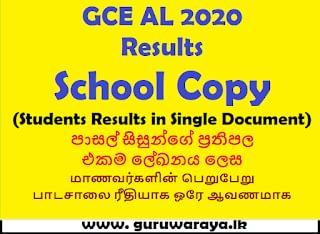 GCE A/L 2020 Results (School Copy)