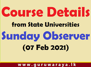 Course Details : Sunday Observer (07 Feb 2021)