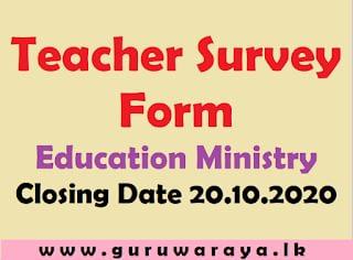 Teacher Survey Form : Education Ministry