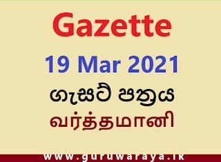 Gazette (19 March 2021)