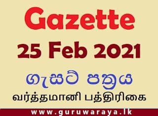 Gazette : 25 Feb 2021