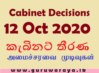 Cabinet Decisions : 12 Oct 2020