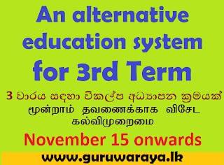 An alternative education system For 3rd term