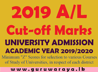 2019 A/L cut-off marks Released