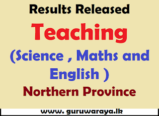 Results Released : Teaching (Science , Maths and English )Northern Province