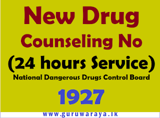 New Drug Counseling No : National Dangerous Drugs Control Board