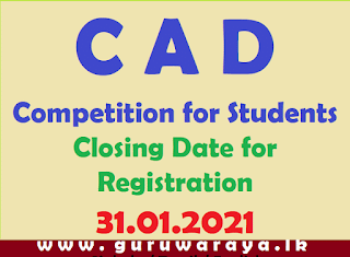 Competition (CAD) for Students