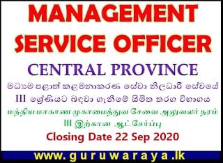 Management Service Officer : Central Province