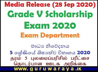 Media Release (28 Sep 2020) : Grade V Scholarship Exam 2020