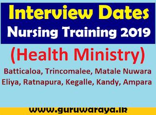 Interview : Nursing Training 2019 (Health Ministry)