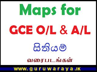 Maps for GCE O/L and A/L : E Takshalawa