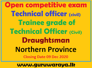 Open competitive exam  (Technical officer (civil),  Trainee grade of Technical Officer (Civil), Draughtsman) : Northern Province