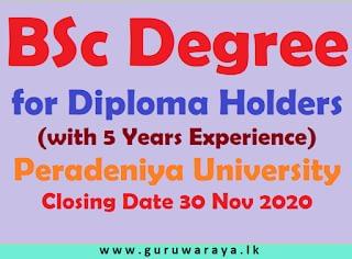 BSc Degree for Diploma Holders (Peradeniya University)