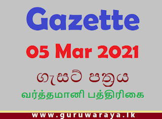 Gazette Paper : 05 Mar 2021