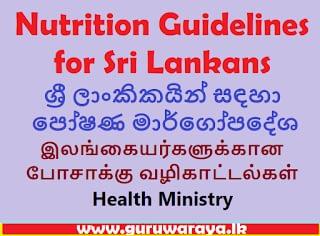 Nutrition Guidelines  for Sri Lankans