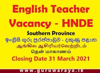 English Teacher Vacancy : Southern Province