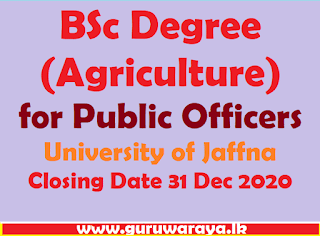 BSc Degree (Agriculture) for Public Officers