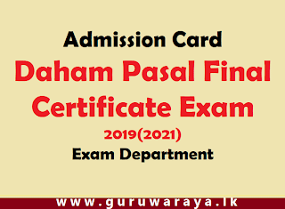 Admission Card : Daham Pasal Final  Certificate Examination -2019(2021)