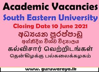 Academic Vacancies : South Eastern University