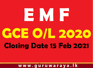 EMF Application (GCE O/L 2020)