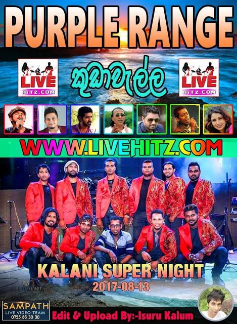 PURPLE RANGE LIVE IN KUDAWELLA 2017-08-13