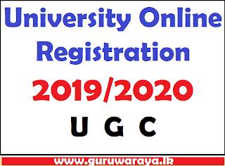 University Online Registration 2019/2020 : UGC