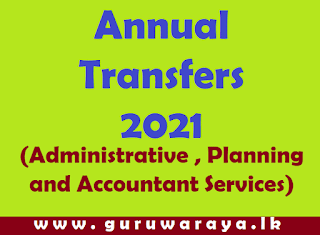 Annual Transfers 2021 (Administrative, Planning and Accountant Services)