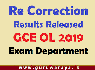 Re Corrections Results Released GCE OL 2019 Exam Department